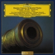 Russian Famous Orchestral Works