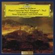 Beethoven: Piano Concertos No.5 `emperor`& No.3
