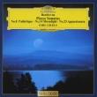 Beethoven: Piano Sonatas Nos.8.14 & 23