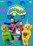 Let`s Learn English With The Teletubbies Box2