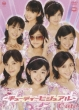Music V Tokushu 1-Cutie Visual-