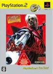 Devil May Cry Ps2xXg