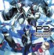 Persona3 Original Soundtrack