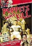 Puppets Who Kill COMPLETE SEASON 2