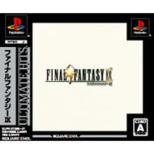 Ultimate Hits : Final Fantasy 9