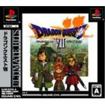 Ultimate Hits : Dragon Quest 7