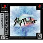 Ultimate Hits: SaGa Frontier