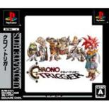 Ultimate Hits : Chrono Trigger