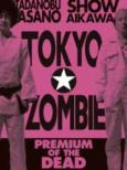 Tokyo Zombie Premium Of The Dead