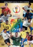 2002 Fifa World Cup All 161 Goals