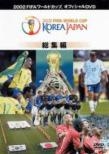 2002 Fifa World Cup : Korea & Japan Selections