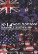 K-1 World Gp 2006 In Auckland+las Vegas
