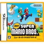 New Super Mario Brothers Game Soft (Nintendo DS)