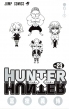 HUNTER�~HUNTER Vol.23