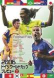 2006german German World Cup Preview Vol.2 Football Files