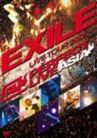 Live Tour 2005 - Perfect Live: Asia