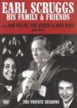 His Family & Friends: The Private Sessions