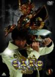 T<GARO> 1