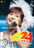 Natsumi Abe Concert Tour 2005 Autumn