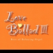 Love Ballad 3 Best Of Relaxing Orgel