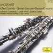 Mozart Best 1500 21 Mozart: Oboe Concerto.Clarinet Concerto.Fagot Concerto