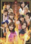 Morning Musume.Dvd In Hong Kong