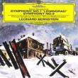 Sym.7, 9: Bernstein / Cso Vpo / Shostakovich