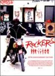 Rockers 25th Anniversary Edition