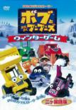 Bob The Builder: Snowed Under -The Bobblesberg Winter Games