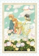 Honey And Clover 9