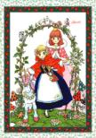 Honey And Clover 8