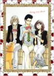 Honey And Clover 7