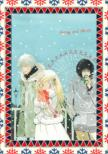 Honey & Clover 3