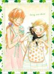 Honey & Clover: 1