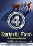 Fantastic Four: A Legend Begins