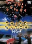Third Watch SET 2