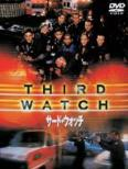 Third Watch SET 1