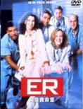 ER SEASON 1 SET 1 (Disc 1-3)