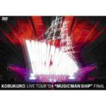 Live Tour 04 `music Man Ship`Final