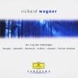 Wagner: Der Ring Des Nibelungen(Highlights)