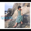 Sphere (Ltd)