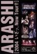 2004��!�����b Now Tour!!