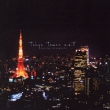 Tokyo Tower O.S.T