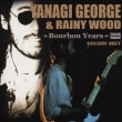 Golden Best Yanagi George & Rainy Wood Bourbon Years