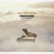 Freedom Piano Stories 4