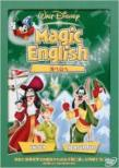 Magic English / The Great Outdoors