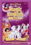 Magic English / Head To Toe