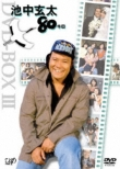 �r������80�L�� DVD-BOX III