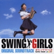 Swing Girls Original Sound Track