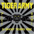 3 -Ghost Tiger Rise